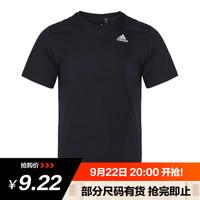 adidas 阿迪达斯 ED7264 男子圆领短T恤