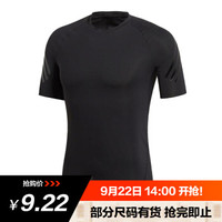 adidas 阿迪达斯 DQ3563 男子圆领短T恤
