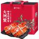 力度升级:今锦上 鲜活大闸蟹礼盒 公3.4-3.6两 母2.3-2.6两 4对8只礼盒装 98元