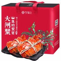 今锦上 鲜活大闸蟹礼盒 公3.4-3.6两 母2.3-2.6两 4对8只礼盒装