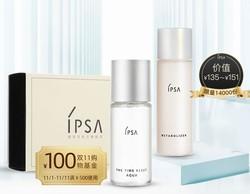 IPSA 茵芙莎 基础保养护肤迷你礼盒(流金水30ml 自律循环乳30ml) 返双11优惠券100元