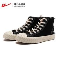 WARRIOR/回力 YIU903 高帮饼干鞋帆布鞋 中性款
