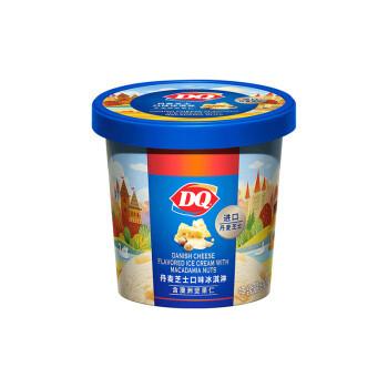 限江苏、京东PLUS会员:DQ 丹麦芝士口味冰淇淋 90g *12件