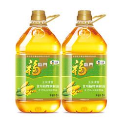 福临门玉米清香食用植物调和油5L*2桶健康清淡 食用油