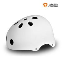 Yadea 雅迪 电动车适配头盔 半盔