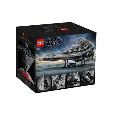 历史低价、考拉海购黑卡会员:LEGO 乐高 UCS 收藏家系列 星球大战 75252 帝国歼星舰