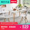 林氏木业 LS179 餐桌椅组合 一桌四椅