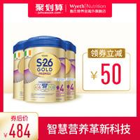 Wyeth 惠氏  金装学儿乐PromiseGold S26 婴儿配方奶粉 4段 900g*3罐 (36个月以上)