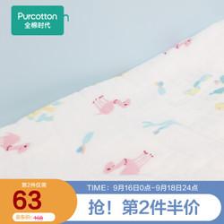 Purcotton 全棉时代 婴童纯棉纱布浴巾 1件装 115cm×115cm +凑单品
