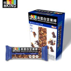 BEKIND缤善  坚果棒巧克力巴旦木口味 50g*5条