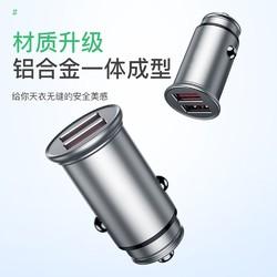 REMAX 睿量 车载充电器 30W