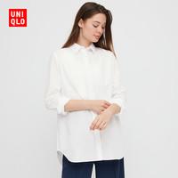 UNIQLO 优衣库 430173 长绒棉长衬衫