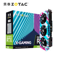 ZOTAC 索泰 GeForce RTX3080 X-GAMING 显卡 10GB