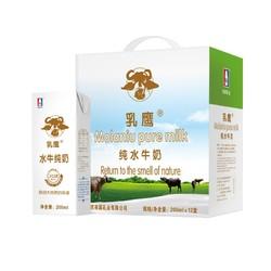 南国乳业纯牛奶水牛纯奶200mlX12盒蛋白含量盒装水牛纯牛奶 *7件