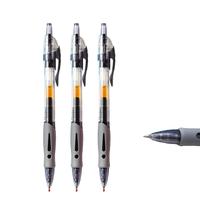 M&G 晨光 GP1008 按动中性笔 0.5mm 3支 多色可选
