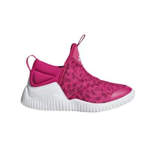 adidas 阿迪达斯 RapidaZen 女童休闲运动鞋 B96347