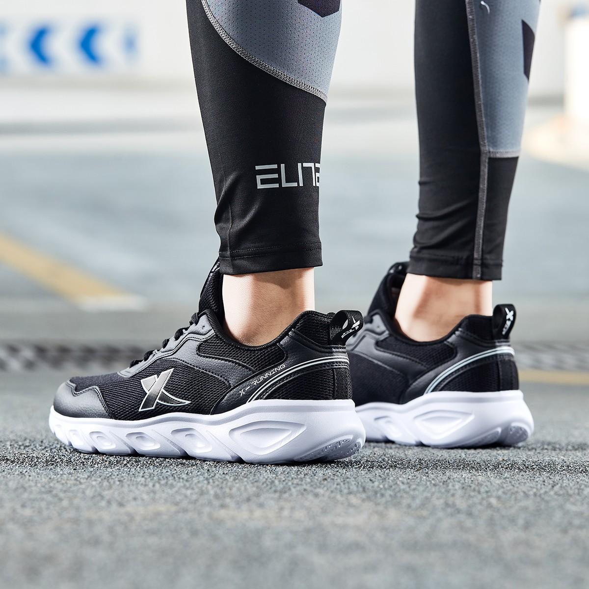 XTEP 特步 8801191150360201 男子跑鞋