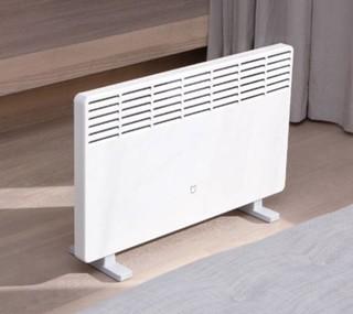 MI 小米 KRDNQ04ZM 家用暖风机