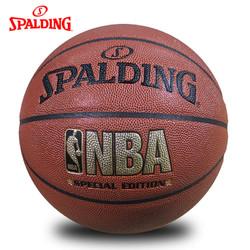 正品篮球NBA真皮手感