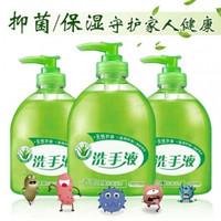 芳奇丽 芦荟洗手液 按压消毒泡沫型 一瓶/500g