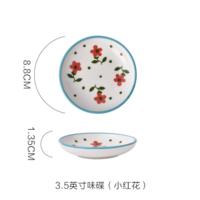 ZISIZ 致仕 陶瓷日式调味碟3.5寸 1个装 *4件