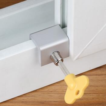 (2个装)家用门窗限位器 儿童窗锁扣铝合金塑钢门窗锁平移纱窗锁扣推拉窗户安全防盗锁门窗轨道卡扣