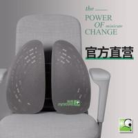 米乔人体工学腰垫汽车腰靠办公室靠垫夏季减压车座腰枕座椅椅子通用 经典版-深灰色