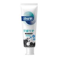 Oral-B 欧乐-B 氨基酸自愈小炭管牙龈专护牙膏 120g *8件