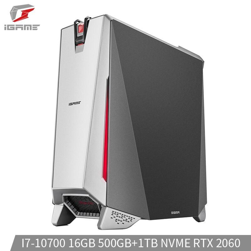 Colorful 七彩虹 iGame Sigma  M500 台式电脑主机(i7-10700、16GB、 500GB+1TB、RTX2060 )