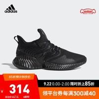 阿迪达斯官网 alphabounce instinct CC u男女鞋跑步运动鞋EF8263