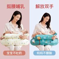 乐孕喂奶神器哺乳枕护腰婴儿抱枕新生儿喂奶枕头垫坐月子抱娃神器