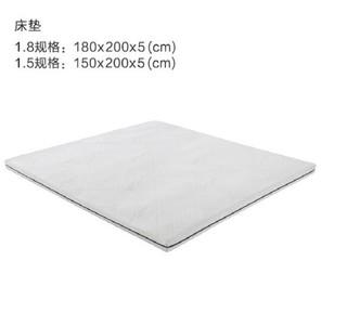 KUKa 顾家家居 0016 纯乳胶床垫