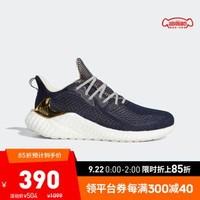 阿迪达斯官网 adidas alphaboost m男鞋跑步运动鞋G28580