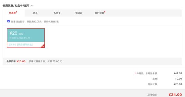 京东PLUS会员:Rongdafeng植物大战僵尸玩具2  机甲橄榄球僵尸