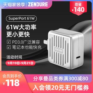 Zendure征拓61w氮化镓充电器PD快充头闪充适用苹果华为小米vivo手机平板安卓Typec插头Macbook笔记本