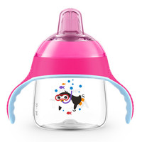 AVENT 新安怡 企鹅杯学饮杯 粉色 200ml *2件 +凑单品