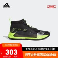 adidas 阿迪达斯 Dame 5X Star Wars 男场上篮球运动鞋