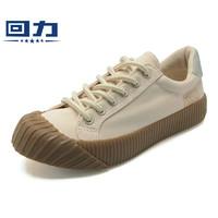 Warrior 回力 558N 中性帆布饼干鞋