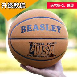 山司伯特 灌篮系列 篮球