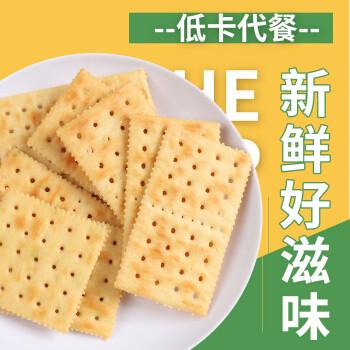 网红小零食碱性苏打饼干 500克 共14包