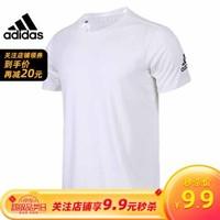 ADIDAS阿迪达斯 男子运动休闲短袖T恤CZ5470 CZ5470-2018秋季 XL