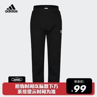 阿迪达斯 ADIDAS 三叶草 TREFOIL PANT 男子针织长裤DV1574