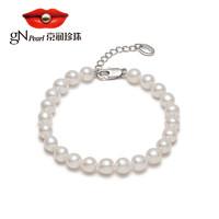 京润珍珠 P132016000517 倾心 女士珍珠手链
