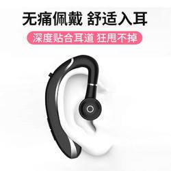POLVCDG 铂典 无线蓝牙耳机