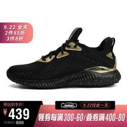 adidas 阿迪达斯 FV8239 男子跑步鞋