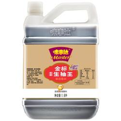 味事达 金标生抽王酿造酱油 生抽酱油 1.6L *8件