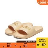 PUMA彪马官方 新款女子烫金拖鞋 LEADCAT 20 LOGO METAL 372623