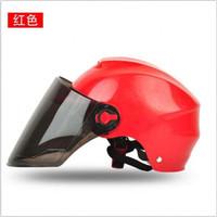 欧伊曼得 电动车安全头盔 多款可选