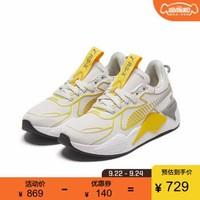 PUMA彪马官方 新款女子复古缓震休闲鞋 RS-X TPU 374114 烟灰色-亮黄色 02 37