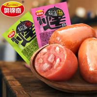 网红休闲零食品子弹小香肠泡面必备小包装 脆骨肠(有脆骨)150g 约15包 混合